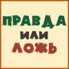 аватар: КОБ